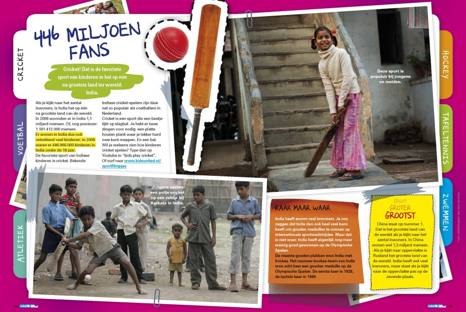 Unicef Kids United sport cricket